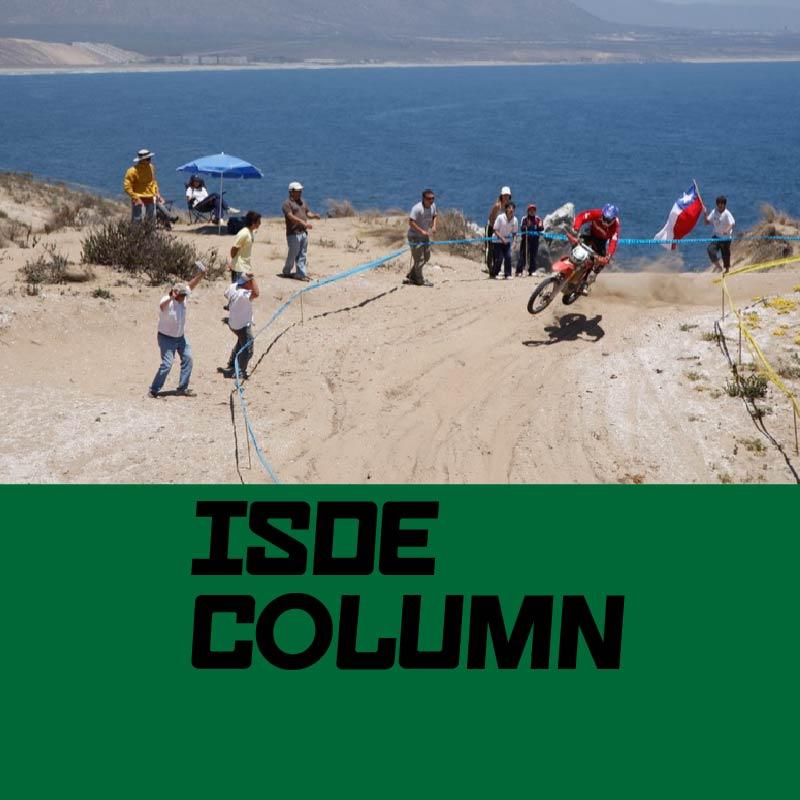 ISDEコラム・2008年チリにおいて Part1 本当にここでISDEをやるのか?